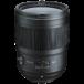 Tokina Opera 50mm f/1.4 FF Nikon